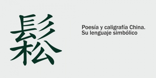 Conferencia: Poesía y caligrafía China. Su lenguaje simbólico
